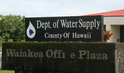 The Department of Water Supply is advising residents from Waimea to Kawaihae that it needs their help conserving water. File photo.
