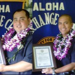 "Patrol Officers Luke Watkins (left)  and Keith Nacis (right) accept their ""Officer of the Month"" awards. Photo Courtesy: Hawaii Police Department"