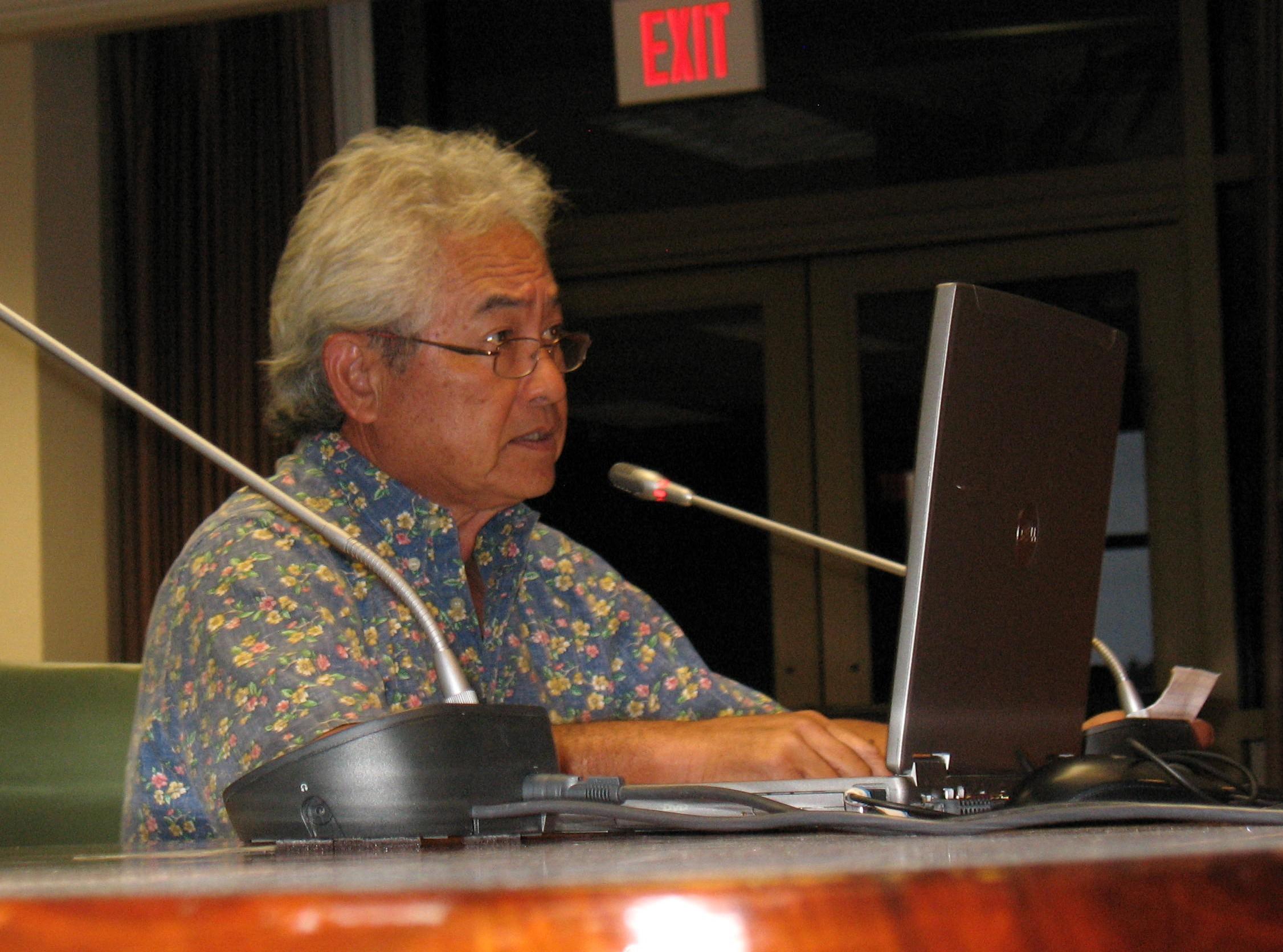 Lloyd Haraguchi, current executive director of the Public Land Development Corp. File photo.