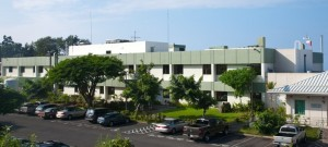 Kona Community Hospital, as seen from a mauka viewpoint. Photo courtesy of KCH.