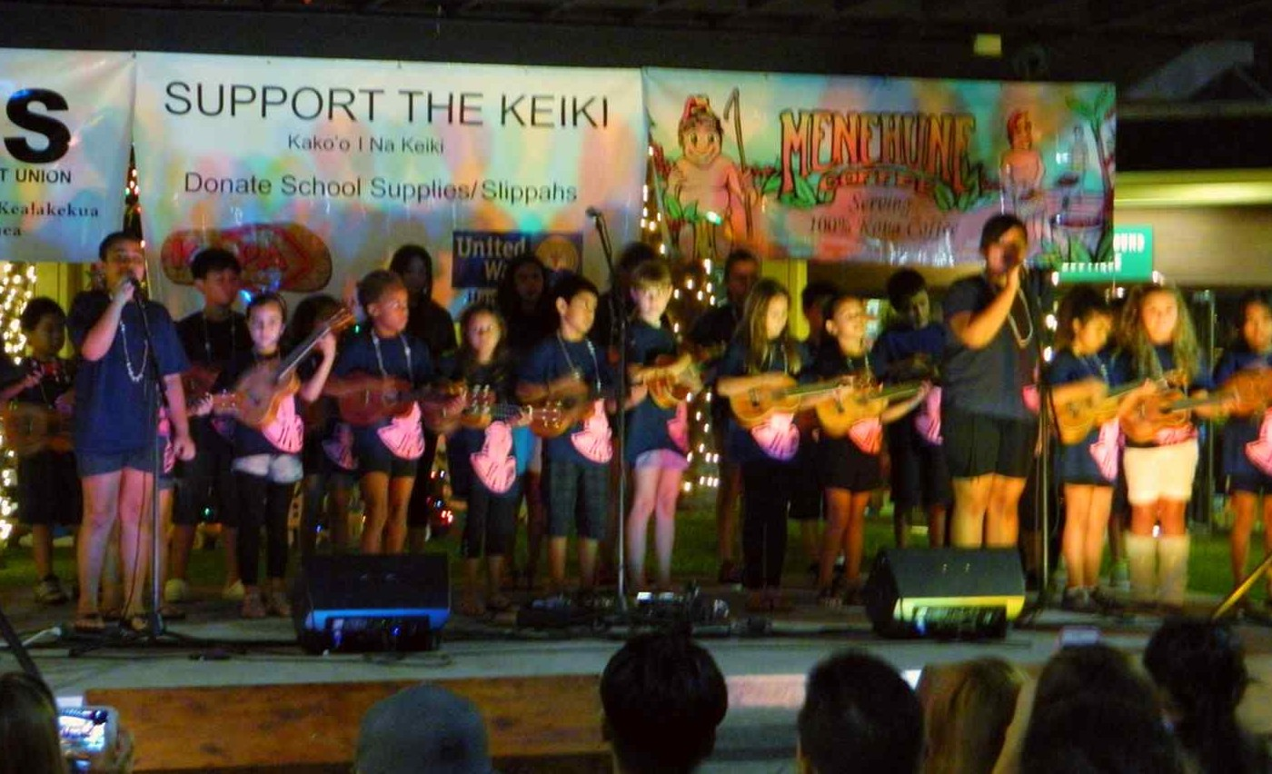 The Kahakai Elementary ukulele class (above) performed along with Bula Akamu at the first Support the Keiki Christmas Concert on Dec. 5 at the Keauhou Shopping Center. Photo courtesy of Alie Newhouse.