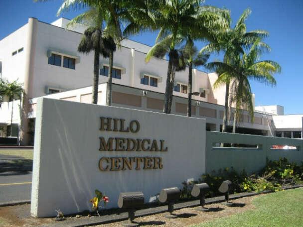 Hilo Medical Center. Courtesy photo.