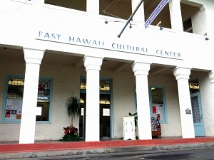 The East Hawai'i Cultural Center, photo by Kristin Hashimoto