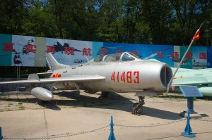 An FT-6 trainer aircraft, similar to a model commonly used by the North Koreans.