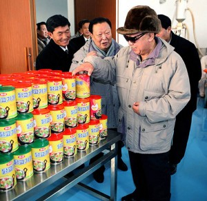 How Kim Jong Il spent much of his time. Image file North Korean News Agency.