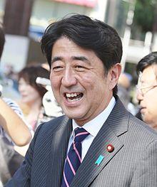 Japan's new Prime Minister, Shinzo Abe, has embarked on major economic reforms.