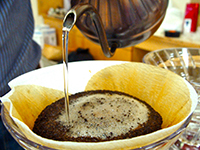 Ka`u Coffee is being increasingly recognized at international cupping competitions.
