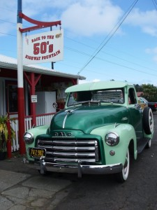 A well-known 50's diner in Laupahoehe is for sale. Courtesy photo.
