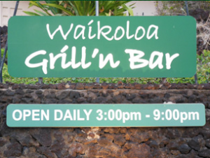 The owners of the Waikoloa Grill'n Bar have put the casual fine dining establishment on the market in order to retire. Photo Courtesy Waikoloa Grill'n Bar.