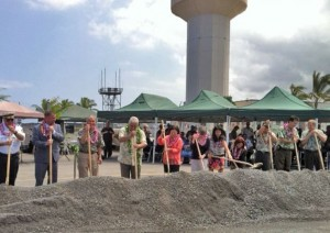 In the shadow of the new air-traffic control tower, state and federal officials held a groundbreaking for a new fire-fighting facility at Kona International Airport. Courtesy photo.