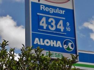 aloha-gas-price-sign