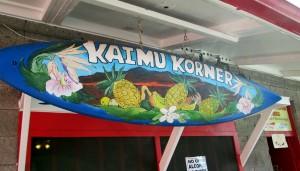 kaimu-gen-stor-surfboard