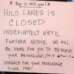 hilo-lanes-5