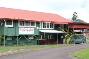 Keakealani School, the current home for grades 5-8 of the Volcano School of Arts & Sciences. Volcanoschool.com photo.