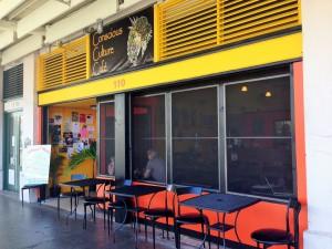 Conscious Culture Café on Hilo's Kalakaua Ave. Photo by Nate Gaddis.