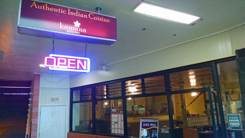 Indian Restaurant In Hawaii Big Island