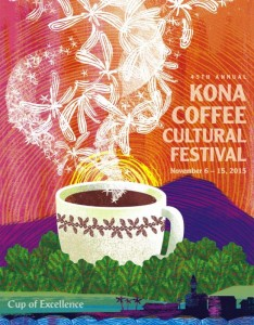 2015 Kona Coffee Cultural Festival Artwork.