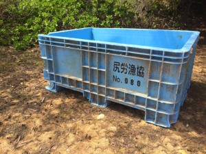 "Hawaii Wildlife Fund Marine Debris volunteers picked up a 4' x 6' blue bin that reads ""YK 287"" and Sanko Co Ltd. Confirmation is pending if it is tsunami debris. Photo courtesy Hawai'i Wildlife Fund."