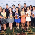 From left to right: Kaydee Rapozo,  Myah Post, Kiana Paakaula Reis,Cory Yamagata, Nicole Carney, Christopher Kim, Kimberly Uehisa, Luke Kikukawa, Nina Bean, Erik Yamada, Ayumi Sakamoto Tiffany Chang, Tammy Ko, Laura Tyler, and Mari Domingo. HMSA photo.