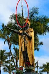 Hilo Kamehameha statue. HPD photo.