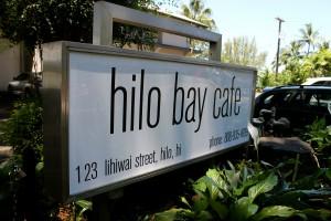 Hilo Bay Cafe Sign