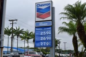 Gas prices displayed at Waiakea Chevron in Hilo on Monday, Dec. 21. Photo by Jamilia Epping.