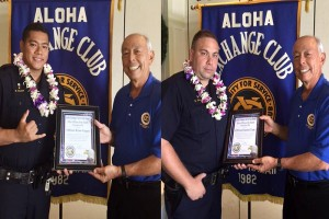 """Officer Ryan Pagan (left photo) and Officer Daniel Tam (right photo) were each honored on Dec. 17 as East Hawai'i """"Office of the Month."""" HPD photos."""