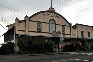 Aloha Theater file courtesy photo.