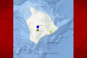 Monday's early morning earthquake is represented by the top blue dot. USGS/HVO image.