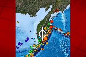 Pacific Tsunami Warning Center image.