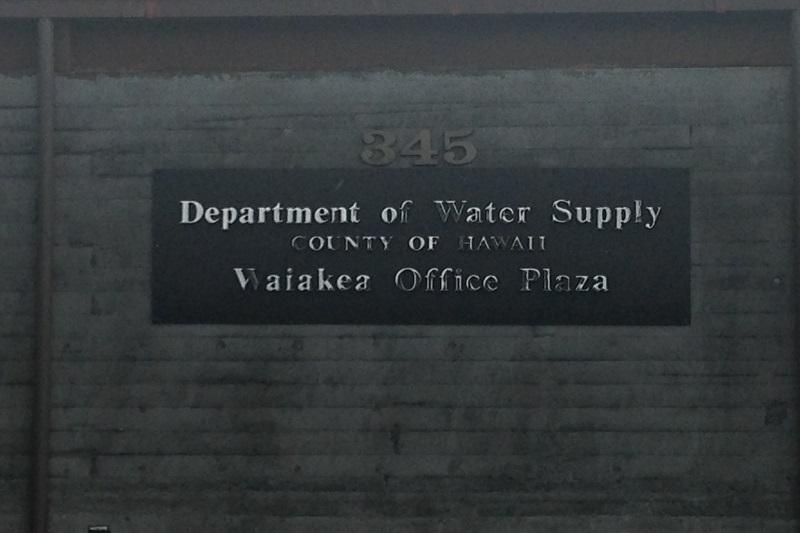 Department Of Water Supply Hawaii Island