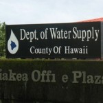 Puna Water Conservation Notice Canceled