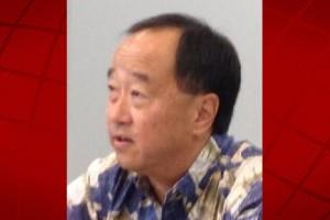 Hawai'i Insurance Commissioner Gordon Ito. DCCA file photo.