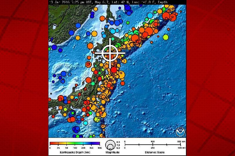 Shizunai Japan  city pictures gallery : No Tsunami Threat Following 6.7M Japan Earthquake | Big Island Now