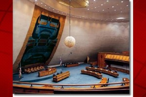 Hawaii State Legislature photo.