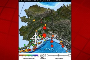 Pacific Tsunami Warning Center image.