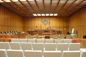 United States District Court courtroom on Oahu. U.S. General Services Administration photo.