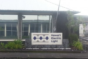 Hawai'i Electric Light's Hilo office on Kilauea Avenue. File photo by Dave Smith.