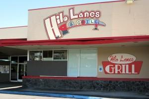 Hilo Lanes. File photo by Hunter Bishop.