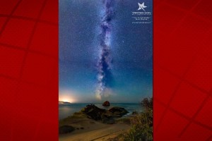 Starscape Gallery courtesy photo.