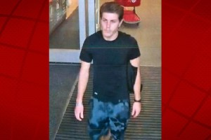 Authorities seek the identity of the individual pictured. HPD photo.