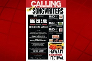 Songwriting Festival
