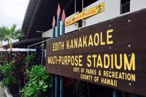 Photo Credit: KAPA Hawaiian FM