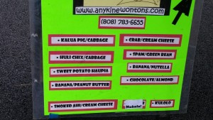 Any Kine Wontons Menu Board. Photo credit: Marla Walters.