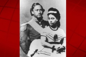 King Kamehameha IV (Alexander Liholiho) and his Queen Emma. Photo provided by Lyman Museum.