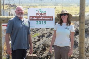 """BIISC photo recognizing a 2015 addition to the """"Plant Pono"""" program. BIISC website photo."""