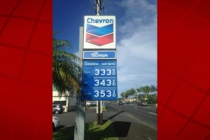 Fuel prices at the Chevron gas station in the Waiakea Center, June 29, 2015. File photo by Josh Pacheco.