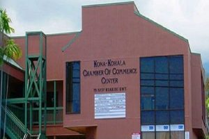 Kona-Kohala Chamber of Commerce building. KKCC photo.
