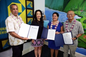Proclamation and special message presentation (from left to right) - Chief Darryl Oliveira, Administrator of the Hawaii County Civil Defense Agency; Marlene Murray, Executive Director for the Pacific Tsunami Museum; Marlena Dixon, a local representative of U.S. Senator Brian Schatz; and Vern Miyagi, Administrator of Emergency Management. Courtesy photo.