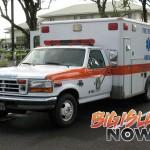 3-Car Collision Involving Propane Tanker Sends 4 to Hospital on Big Island